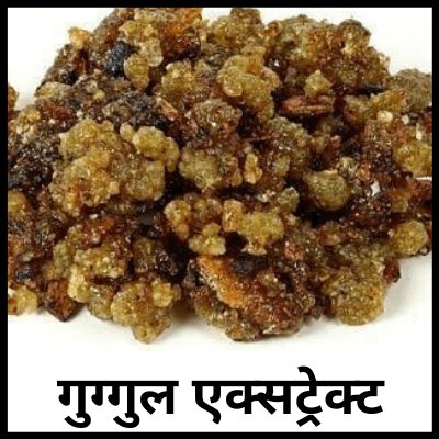 गुग्गुल, Ingredients