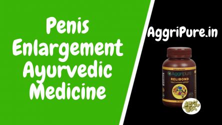 Penis-Enlargement-Ayurvedic-Medicine